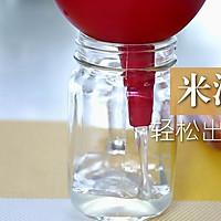 自制甜米酒的做法图解19
