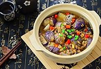 粤菜-咸鱼茄子煲(附茄子不油腻的小窍门)的做法
