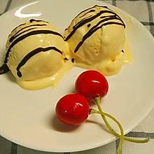 原味香草冰淇淋
