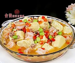 老人孩子的大爱【虾仁豆腐】的做法