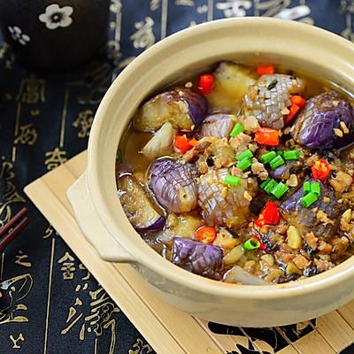 粤菜-咸鱼茄子煲(附茄子不油腻的小窍门)