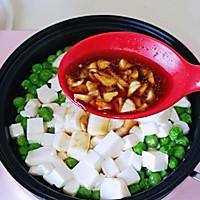 海参豌豆烩豆腐的做法图解11