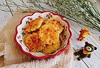 黄金虾饼的做法