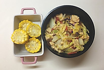 减肥番茄白菜豆腐的做法