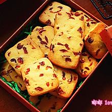 给老公准备的元旦礼物-蔓越莓小饼