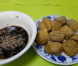 乐乐自家菜--包浆豆腐的做法