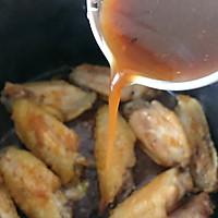 黑胡椒时蔬鸡翅的做法图解10