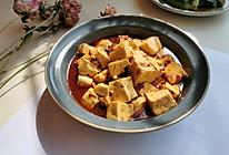 #美食视频挑战赛# 麻辣豆腐的做法