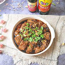 #名厨汁味,圆中秋美味#蒜蓉豆豉蒸排骨