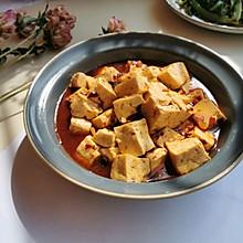 #美食视频挑战赛# 麻辣豆腐