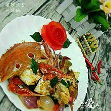 爆炒螃蟹+#美的女王节#