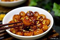 红糖糯米丸子的做法