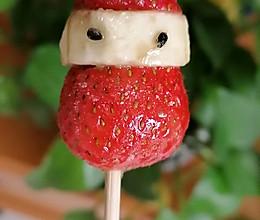 冰糖草莓的做法