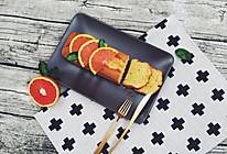 清爽湿润的血橙磅蛋糕的做法