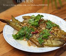 茄子鱼的做法