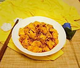 川香豆腐的做法