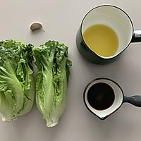蚝油生菜的做法图解1