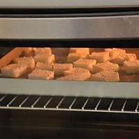 面包布丁#甜蜜厨神#的做法图解4