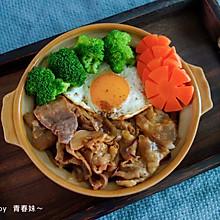 #晒出你的团圆大餐#日式肥牛饭