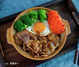#晒出你的团圆大餐#日式肥牛饭的做法