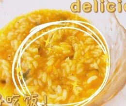 【秋冬喝什么】南瓜花茶米粥的做法