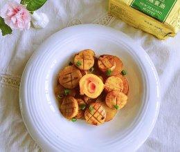#奈特兰草饲营养美味#土豆杏鲍菇的做法