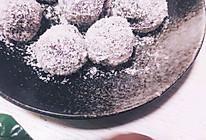 下午茶点,椰香紫薯球的做法
