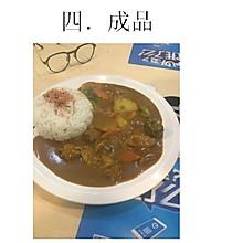 商用日式咖喱汁