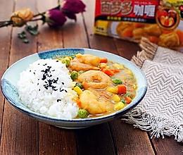 什锦虾仁咖喱饭#百梦多Lady咖喱#的做法