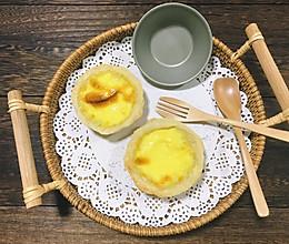 葡式蛋挞(含蛋挞皮制作技巧)的做法