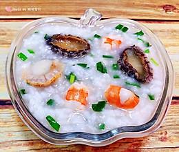 #入秋滋补正当时#鲍鱼海鲜粥的做法