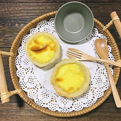葡式蛋挞(含蛋挞皮制作技巧)