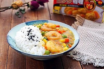 什锦虾仁咖喱饭