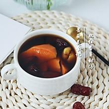 体寒妹子注意了,常吃这个双红番薯甜汤可以暖宫驱寒,简单易做~