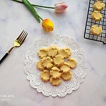 #网红美食我来做#玛格丽特小饼干