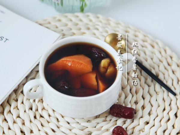 体寒妹子注意了,常吃这个双红番薯甜汤可以暖宫驱寒,简单易做~的做法