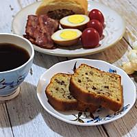 低糖少油版香蕉核桃蛋糕 #520,美食撩动TA的心!#的做法图解11