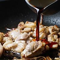 日食记丨香菇鸡肉焖饭的做法图解3