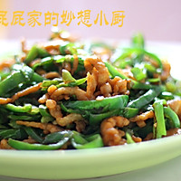 青椒炒肉丝的做法图解11