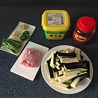 酱香肉末茄子#春天就酱吃#的做法图解1