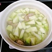 冬日御寒清炖萝卜羊肉汤的做法图解10