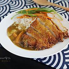 【咖喱猪扒饭】カツカレー