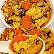 减脂餐❗️营养好吃的香菇胡萝卜炒鸡蛋