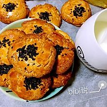芝麻花生酥~超简单传统糕点