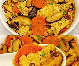 减脂餐❗️营养好吃的香菇胡萝卜炒鸡蛋的做法