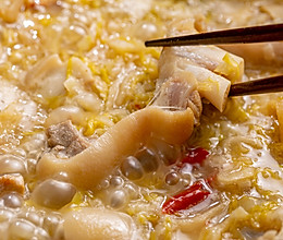 酸菜猪蹄 | 开胃养颜的做法