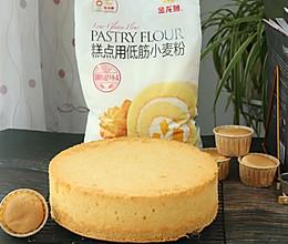 #爱好组-低筋#10寸戚风蛋糕的做法