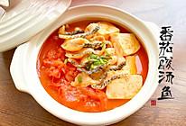 番茄酸汤鱼 - 夏天的味道的做法