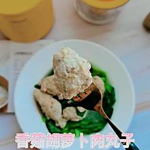 #合理膳食 营养健康进家庭#好物青菜丸子汤