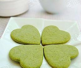 心形抹茶饼干的做法